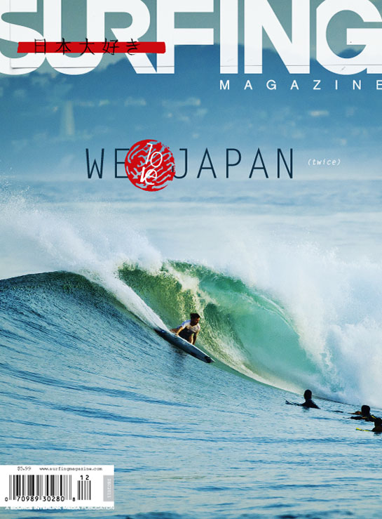 December Issue 2011 Surfing Magazine