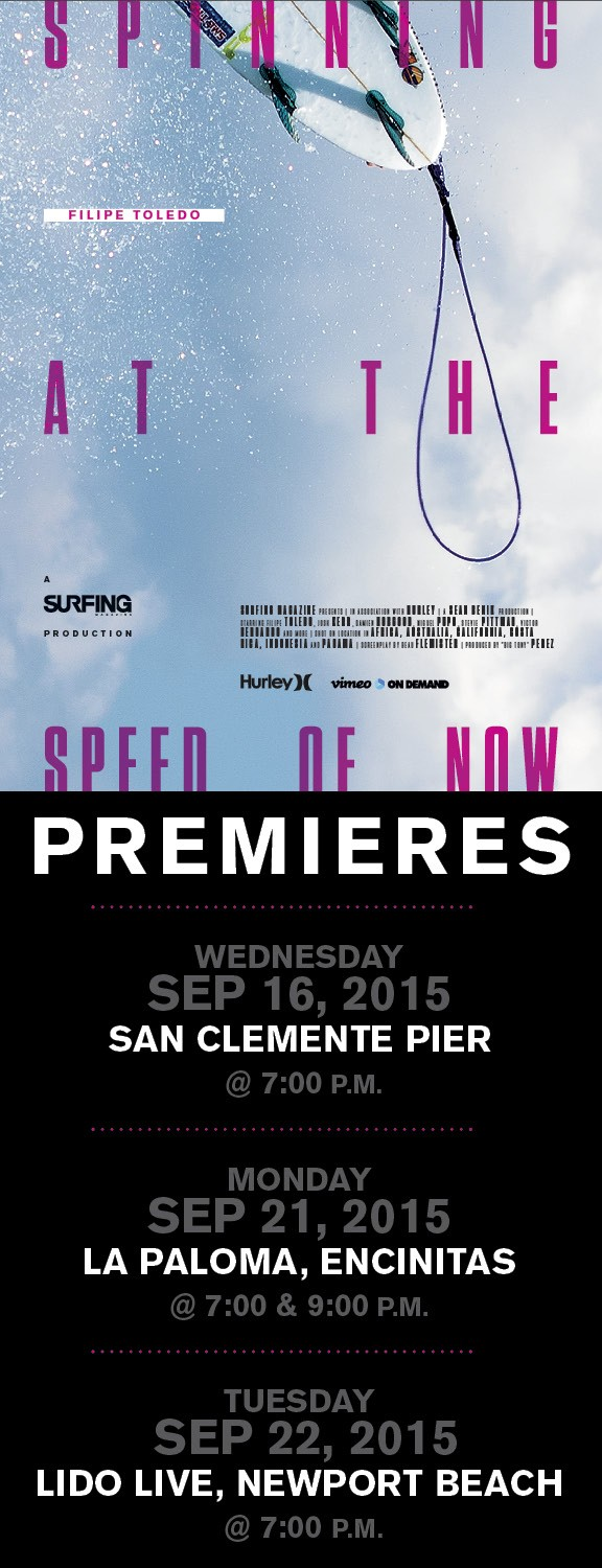 SURFING-spinning-MOVIE-premieres-all-web